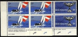 NEW ZEALAND 1971 One Ton Yachting Cup set plate blocks of 4 MNH............76074