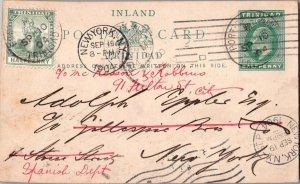 Trinidad 1/2d Britannia Allegory on 1/2d KEVII Postal Card 1904 Port of Spain...