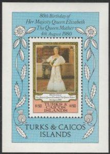 Turks & Caicos Islands #441 MNH Souvenir Sheet