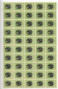 SERBIA; 1905 early Petar I issue 5p. fine MINT MNH Large BLOCK of 50