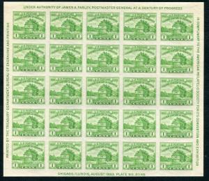 US Scott #730 Chicago 1¢ Imperforate Farley Souvenir Sheet OGMNH
