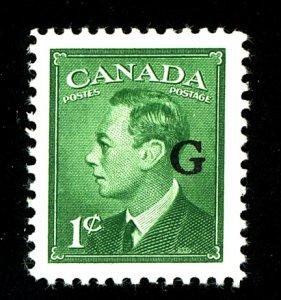 Canada #O16 MINT OG LH