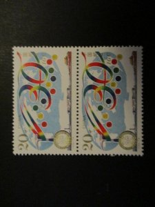 China #2699 Mint Never Hinged - WDWPhilatelic (G4H9)