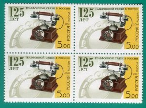 Russia 2007 Block 125Y Telephony Telecom Telephone Communication Sciences Stamps