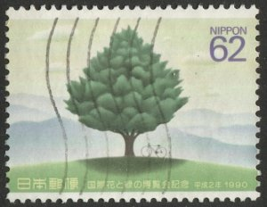 JAPAN  1990 Sc 2021 Used  VF, 62y Garden Exposition / Tree issue