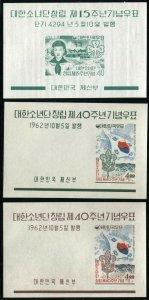 Republic KOREA #325a #358a #359a Postage Souvenir Sheet Stamp Collection Mint NH
