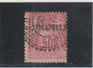French Offices in Turkey  Scott#  3a Type 1  Used  (1901 Surcharged)