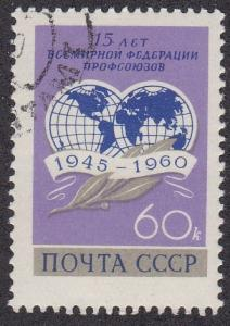 Russia # 2382, World Federation of Trade Unions, Used