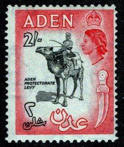 Aden Sc #75 - 2 Sh - Carmine & Black - High Value - Aden Protectorate Levy - MNH