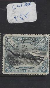 NORTH BORNEO (PP0210B)  12C CROCODILE SG 106C    VFU