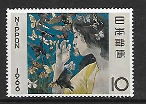 JAPAN 879 MNH BUTTERFLIES