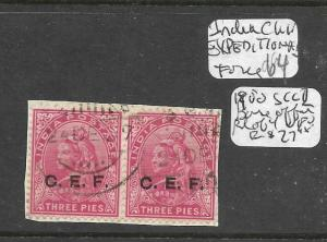INDIA CHINA EXPED FORCE  (PP2409B) QV 3P PR BASE OFFICE SGC2  VFU