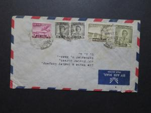 Iraq 1954 Commercial Cover to USA (V) - Z8601