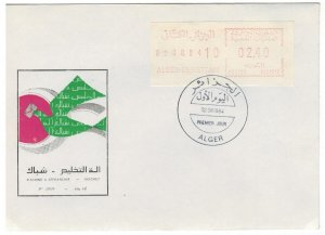 Algeria 1984 FDC Stamps Automat Stamps Post Pigeon Dove