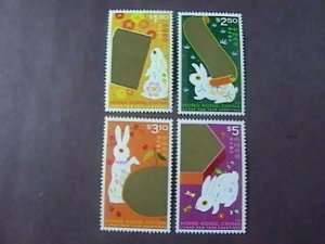 HONG KONG # 834-837-MINT/NEVER HINGED-COMPLETE SET --1999-#B