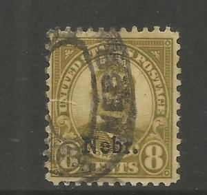 U.S., 677, USED,TORN, NEBRASKA OVERPRINT 1929