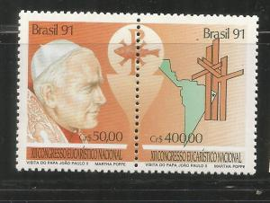 BRAZIL, 2330A, MNH, PAIR, MARTHA POPPE