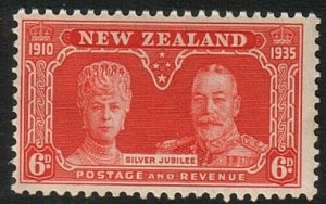 NEW ZEALAND 1935 6d Jubilee fresh MNH......................................16464