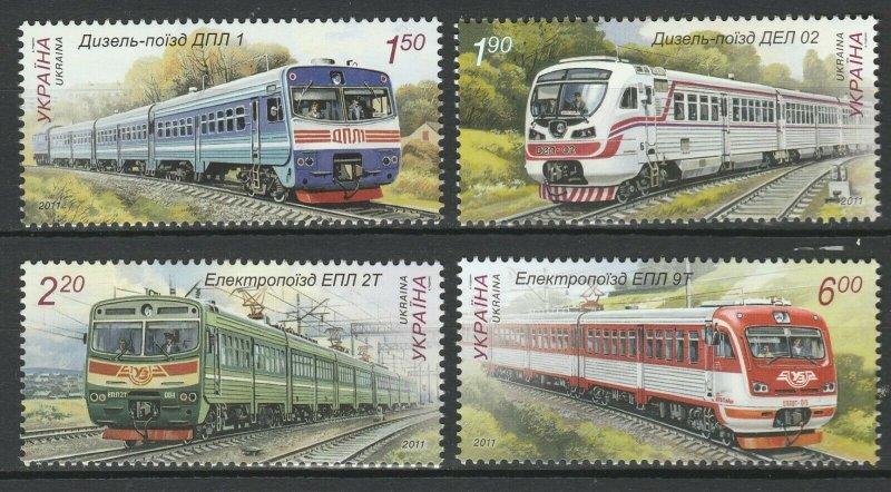 Ukraine 2011 Trains Locomotives / Railroads 4 MNH stamps