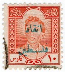 (I.B) Iraq Postal : Palestine Overprint 10d
