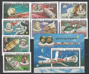 Mongolia C155-63  MNH  Peaceful Use of Outer Space