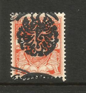 BURMA JAPANESE OCCUPATION 1942 1p PEACOCK INVT OVPT  FU  SG J25 Sc IN4