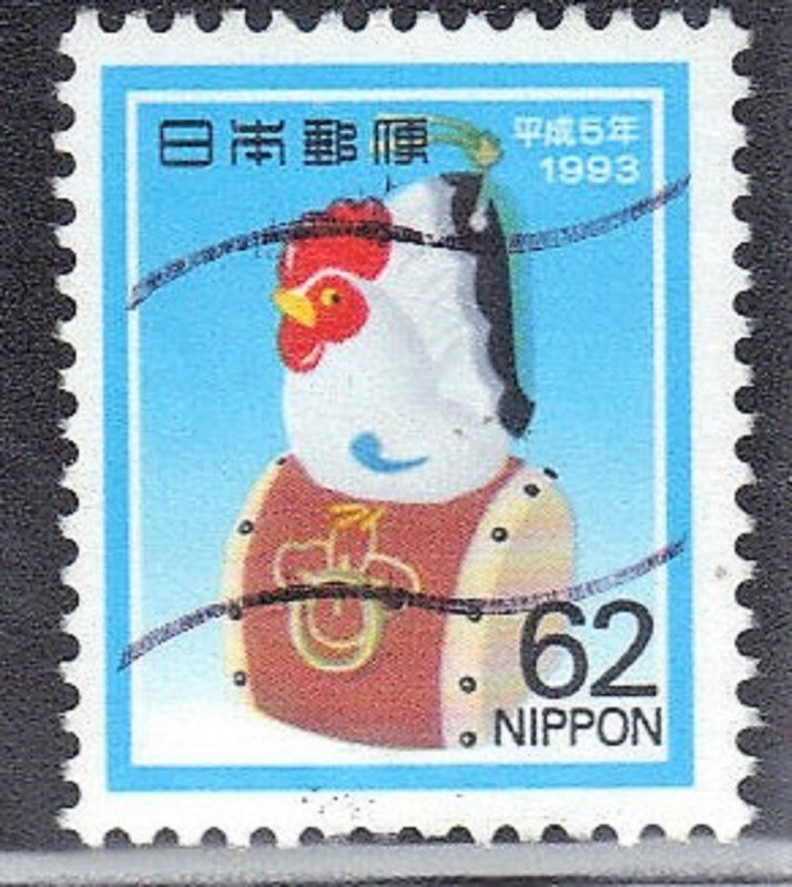 JAPAN SCOTT# 2151 **USED** 62y 1992 YEAR OF THE ROOSTER SEE SCAN