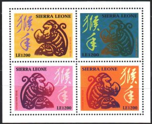 Sierra Leone. 2004. 4482-85. Year of the monkey, chinese new year. MNH.