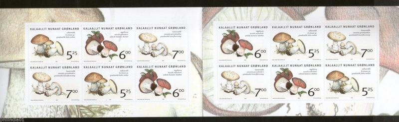 Greenland 2005 Mushrooms Fungi Plant Sc 2297a-d,2298 Booklet MNH # 5145