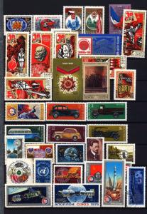 RUSSIA 1975/78 Cars Space Flowers Art Wildlife M&U Collection(300+) SK803
