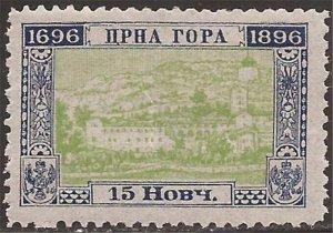 Montenegro - 1896 15n Monastery at Cetinje - Perf 11½ Stamp MH - Scott #50a