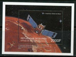 GUINEA MARS GLOBAL INSPECTOR SATELLITE SOUVENIR SHEET MINT NH
