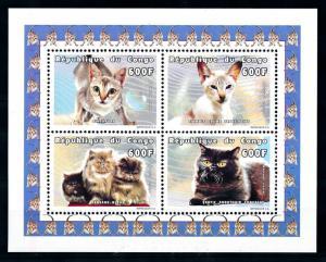 [75727] Congo Brazzaville 1999 Pets Cats Perf. Sheet MNH