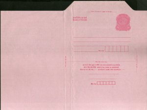 India 75p Peacock Pink Inland Letter Card Diff. Flap Cut MINT # 10688
