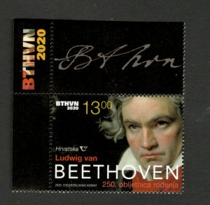 CROATIA - MNH STAMP - BEETHOVEN- 2020.