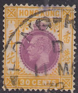 Hong Kong 1921 - 37 KGV 30ct Purple - Yellow used SG 120 ( H1491 )