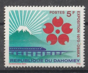 Dahomey 1970 EXPO '70 International Exhibition, Osaka (1/1) MNH