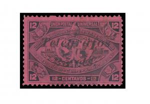 GUATEMALA 1897. SCOTT # 64. OFFICIAL STAMP OVERPRINTED TELEGRAPH. UNUSED