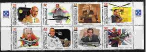 MICRONESIA 1995 PIONEERS OF AVIATION - SPACE SET MINT COMPLETE - $5.25 VALUE!