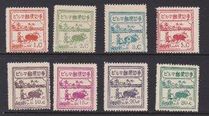 Burma # 2N30-37, Farmer Plowing, Japanese Occupation, NH, 1/2 Cat.