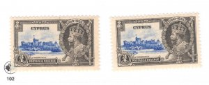 Cyprus #136 MNH - Stamp CAT VALUE $6.25ea RANDOM PICK