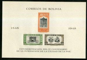 BOLIVIA 351b IMPERF SS MNH SCV $3.00 BIN $2.00 BUILDINGS