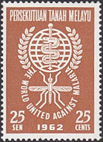 Malaya - Federation # 102 hinged ~ 25s Malaria Eradicatio...