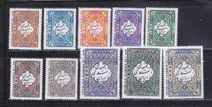 Iran 2027-2036 Set MNH  Persian Rugs
