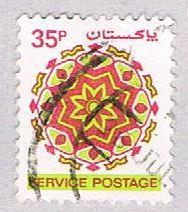 Pakistan O14 Used Service Postage 1980 (BP3208)