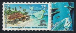 New Caledonia Turtle UNESCO 1v SG#1535a