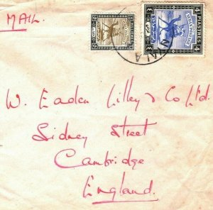 SUDAN Cover *Nyala* Fasher Transit GB Cambridge 1945 WW2 {samwells-covers} CU400