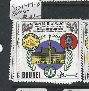 BRUNEI  (PP1005B)  SG 147-150   MOG