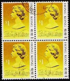 Hong Kong. 1987 $1(Block of 4) S.G.607 Fine Used