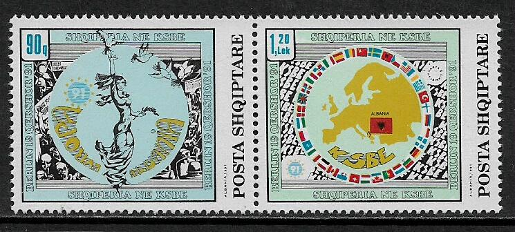 Albania #2403a MNH Pair - Security of Europa